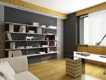 Diseño interior moderno libre illustration