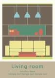 Diseño interior: vida Fotografía de archivo libre de regalías