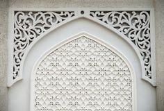 Diseño islámico foto de archivo