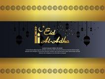 Diseño islámico de la tarjeta de felicitación de Eid al Adha Mubarak con el fondo del elemento de la linterna de la ejecución Ilu Libre Illustration
