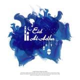 Diseño islámico de la tarjeta de felicitación de Eid al Adha Mubarak elemento azul abstracto del ornamento de la acuarela ejemplo Ilustración del Vector