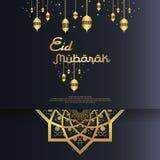 Diseño islámico de la tarjeta de felicitación de Eid al Adha o de Fitr Mubarak mandala abstracta con el elemento de la linterna d Libre Illustration