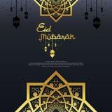 Diseño islámico de la tarjeta de felicitación de Eid al Adha o de Fitr Mubarak mandala abstracta con el elemento de la linterna d Stock de ilustración