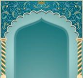 Diseño islámico del arco stock de ilustración