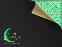 Diseño islámico del vector de la plantilla de la tarjeta de felicitación stock de ilustración
