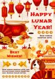Diseño lunar chino feliz de la tarjeta de felicitación del Año Nuevo fotos de archivo