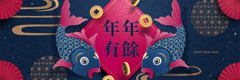 Diseño lunar de los pescados del Año Nuevo stock de ilustración