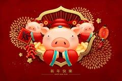 Diseño lunar del Año Nuevo