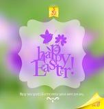 Pascua Fotografía de archivo libre de regalías