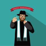 Diseño plano de Happy Hanukkah del rabino Foto de archivo