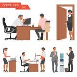 Diseño plano de hombres de negocios y de oficinistas Foto de archivo