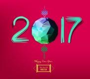Diseño poligonal chino de la linterna del Año Nuevo 2017 ilustración del vector