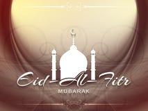 Diseño religioso del fondo de Eid Al Fitr Mubarak Imagen de archivo