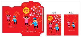 Diseño rojo chino del paquete del Año Nuevo stock de ilustración
