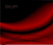 Diseño rojo de la onda ilustración del vector