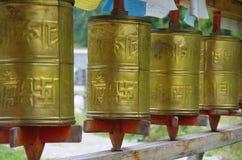 Diseño rotativo del budismo Foto de archivo