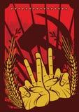 Diseño soviético del cartel stock de ilustración