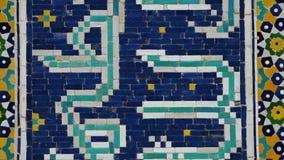 Diseño tejado alineado en la pared metrajes