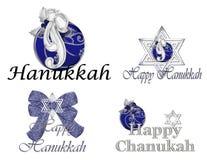 Diseños felices de Hanukkah Imagen de archivo libre de regalías