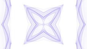Dise?o abstracto purpurino de la llama libre illustration