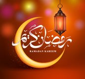 Dise?o con la luna creciente, caligraf?a ?rabe del saludo del vector del kareem del Ramad?n del Ramad?n ilustración del vector