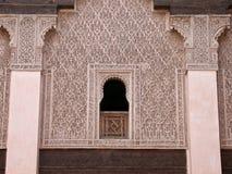 Disegni architettonici arabi Fotografie Stock