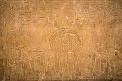Disegni e pitture sulle pareti degli impiegati egiziani antichi Fotografie Stock Libere da Diritti