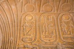 Disegni e pitture sulle pareti degli impiegati egiziani antichi Fotografia Stock