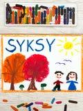 Disegno: Autunno finlandese di parola, coppie felici ed alberi con le foglie dell'arancia e rosse Fotografia Stock