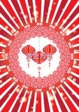 Disegno cinese di nuovo anno illustrazione di stock