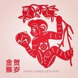 Disegno cinese di nuovo anno illustrazione vettoriale