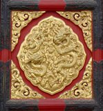Disegno del cinese - comitato del portello Fotografie Stock Libere da Diritti