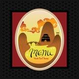 Disegno del modello del menu asiatico Fotografie Stock