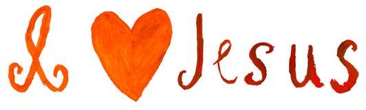 Disegno del ` s del bambino, amo la scrittura del testo di Gesù sul cuore immagine stock