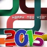 Disegno di scheda dell'nuovo anno   Immagine Stock