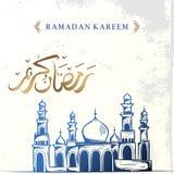 Disegno di schizzo disegnato a mano della moschea per la progettazione accogliente dell'illustrazione di vettore di Ramadan Karee royalty illustrazione gratis
