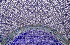 Disegno islamico. Fotografie Stock Libere da Diritti