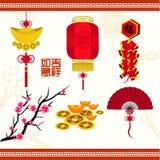 Diseño chino oriental del vector del Año Nuevo Fotografía de archivo libre de regalías