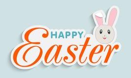 Diseño de la etiqueta engomada, de la etiqueta o de la etiqueta para la celebración feliz de Pascua Imagen de archivo libre de regalías