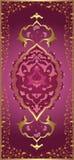 Diseño del otomano Imagen de archivo libre de regalías