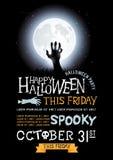 Diseño del partido de Halloween Fotografía de archivo libre de regalías