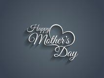 Diseño hermoso del texto del día de madre. Imagen de archivo libre de regalías