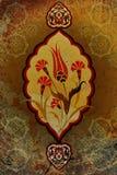 Diseño inconsútil turco del azulejo del otomano tradicional Imagen de archivo