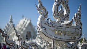 Diseño único de la etiqueta blanca del templo Imagenes de archivo
