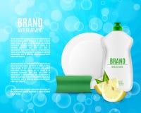Dishwashing liquid bottle stock illustration