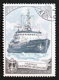 Disjuntor de gelo soviético Kapitan Belousov, cerca de 1978 Foto de Stock
