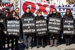 Dismissed public servants protest Stock Images