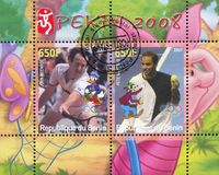 Disney Caharacter and Olympic Rings. BENIN - CIRCA 2007: stamp printed by Benin, shows Pete Sampras, Disney Caharacter and Olympic Rings, circa 2007 Stock Image