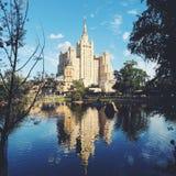 Disney in de dierentuin van Moskou Stock Fotografie