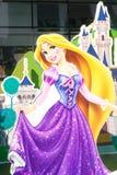 Disney-de Prinses Rapunzel van Verward Document Die-cut opstelling voor de foto-Cabine van de 2016 Nieuwjaardecoratie bij Central stock foto's